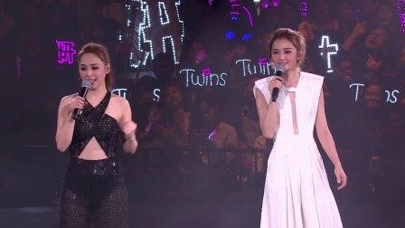 Twins LOL香港红磡演唱会3/7