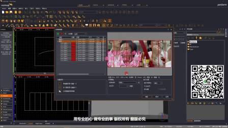 WYSIWYG R36 中文视频教程绘制弧形屏幕