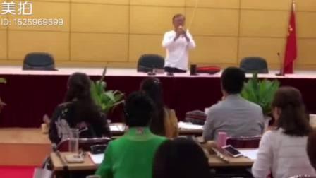 百人齐奏《夜深沉》,陕西省葫芦丝巴乌协会2018骨干教师培训