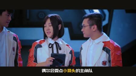 《快乐酷宝3》放映吐槽室 第三期 钢铁直男哄妹教程