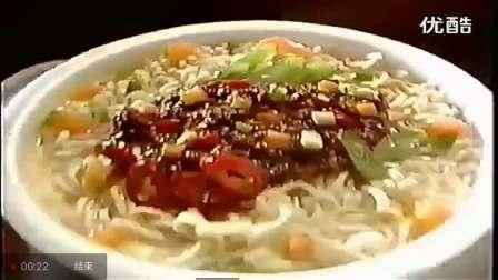 【老广告系列】24年前康师傅方便面广告