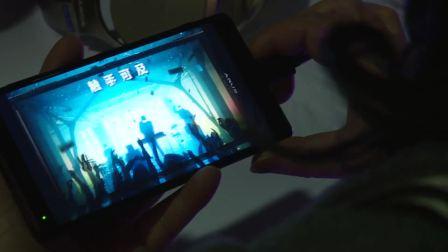 索尼Xperia XZ2春季新品发布会花絮