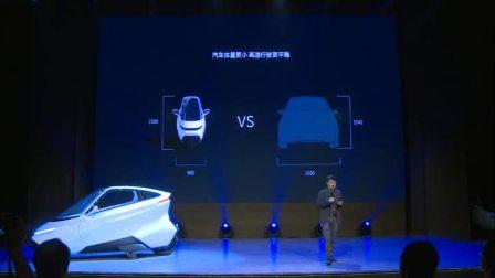 2018两轮汽车新技术发布会(官方视频)