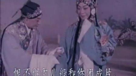 三岔口mp3下载_昆曲.1956年《十 五 贯》(上海电影制片厂出品)_视频下载- 昆曲 ...