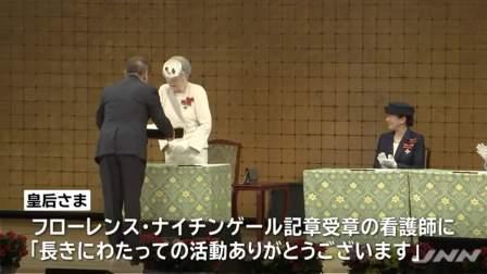 皇后さま 最後の赤十字大会出席