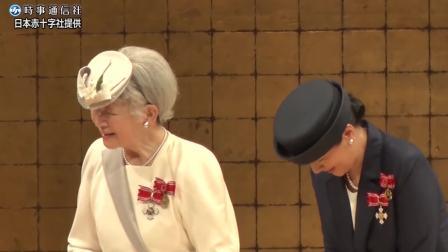 皇后さま、雅子さまらと赤十字大会に