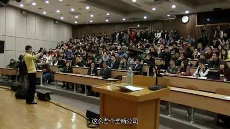 【手翻中字】马云韩国首尔大学演讲:漂亮妹子蛮多 崇拜都写在脸上了
