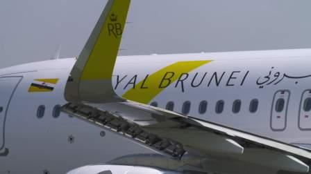 文莱皇家航空首架A320neo总装纪录