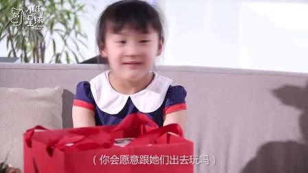 六一儿童节到了,你们知道孩子眼中最好的【礼物】是什么吗?