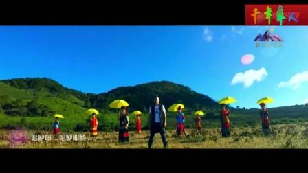 马海比刚《千年彝人》首张专辑MV发布!