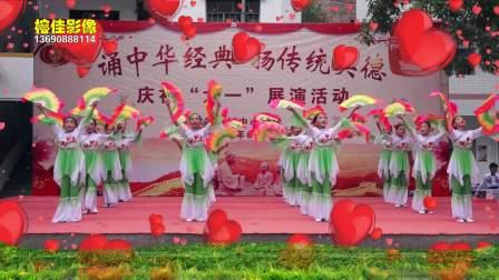 《想起老妈妈》周江镇中心小学庆祝六一儿童节文艺展演选段(第一小学)2018