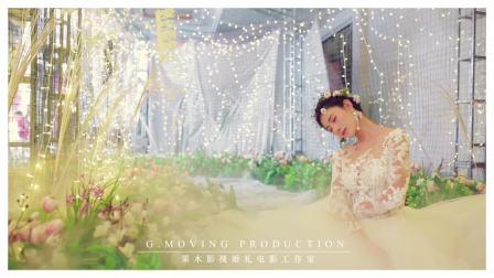 《爱主题2018首届主题婚礼秀》即时快剪 果木影视 出品