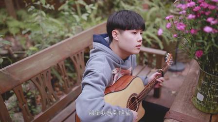 曾建力《董小姐》吉他弹唱MV