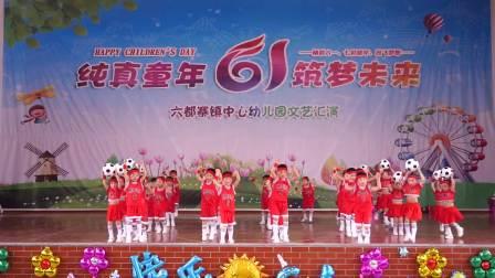 2018-05-29隆回县六都寨镇中心幼儿园2018年六一文艺汇演