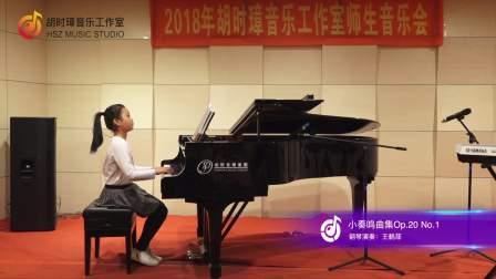 小奏鸣曲集Op.20 No.1