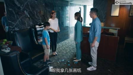 【粵語】飛虎之潛行極戰 第6集 - 羅頌欣 飾 張慧珊秘書助手