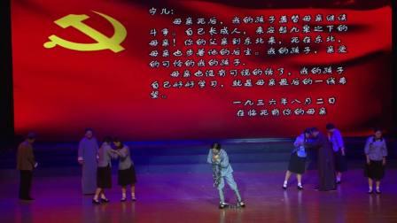 情景剧:红色家书《赵一曼》