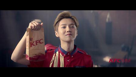 KFC宅急送携手鹿晗和甜蜜暴击独家预告