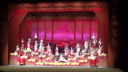 民族器乐剧《玄奘西行》第十四、十五曲:如梦、大唐