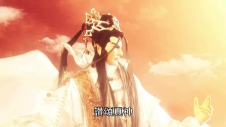 【金光12】齐神箓 前导预告【1080P】