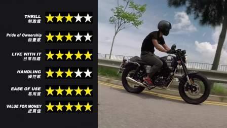 2018 GPX Legend 200 香港试骑