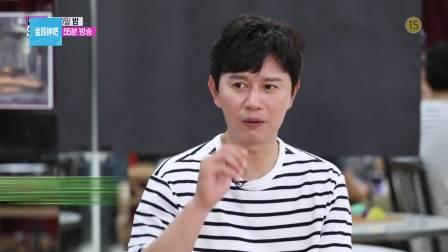 20180710金旻鐘-SBS深夜TV演艺预告