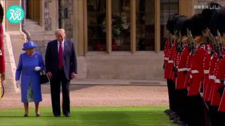 特朗普见了女王,但这画风