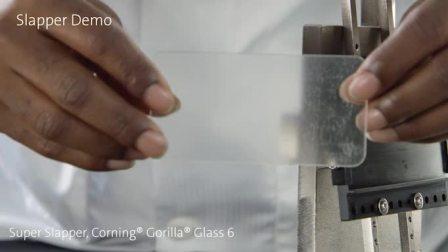 你的手机需要这样抗摔的玻璃