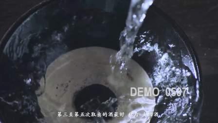 广州君子优品电子商贸 宣传片