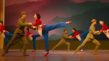 《沂蒙颂》芳华舞蹈
