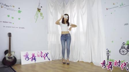 小月 EXID Up Down 上和下 舞蹈 8