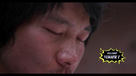"""贾贵斌电影短片《终南山上》""""宣传片""""暨""""精彩幕后花絮"""""""