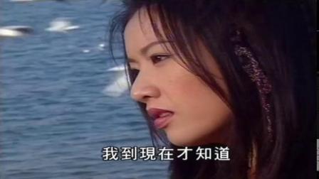 我和僵尸有个约会2粤语15集