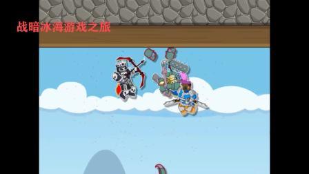 战暗冰海#Floppy Heroes#3长弓流通关下期完结