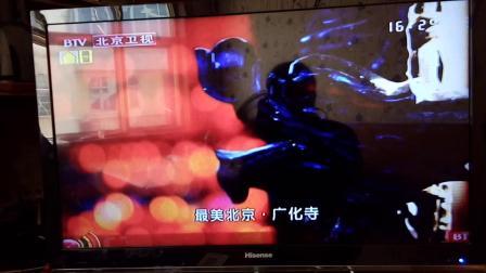 最美北京·广化寺10秒(20180805)
