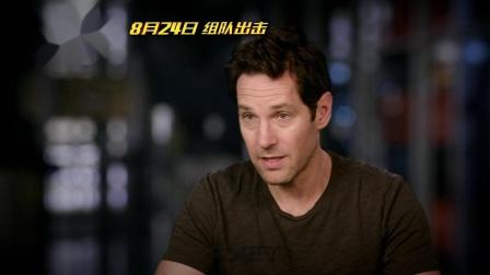 屏住呼吸!《蚁人2:黄蜂女现身》拍摄幕后大揭秘