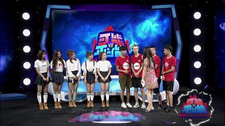 熊猫TV综艺_可能不可能第一期_主播方正 怀念 牌主任_20180819