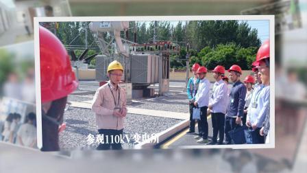 国网宿迁供电公司2018年新员工入职培训 圆满结束