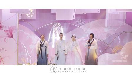 光年映像 春日婚礼策划师 婚礼短片