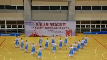 大田县快乐舞队团扇舞-《江山颂》 指导老师:孙心晖