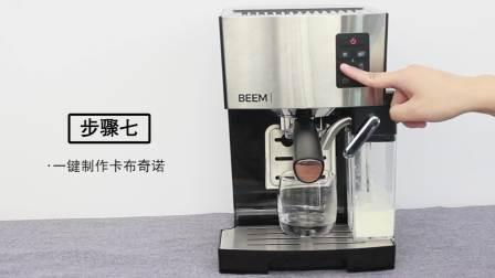第一次体验全自动意式咖啡机