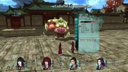 《仙剑奇侠传五前传DLC》梦华幻斗流程解说第三期