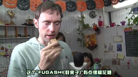 "【PlaNeTV出品】美国小哥带你走进东京传统粗点心屋""mahalohana"""
