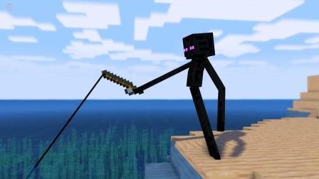 我的世界动画-怪物学院-钓鱼挑战-Giga Gargantua