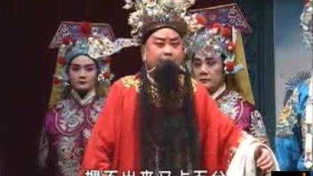 豫剧《刘墉回北京》