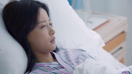 《凉生,我们可不可不忧伤》 18集预告 天佑一心陪护,姜生心生愧疚愈发迷茫