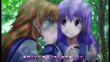【Angel Beats!OVA】