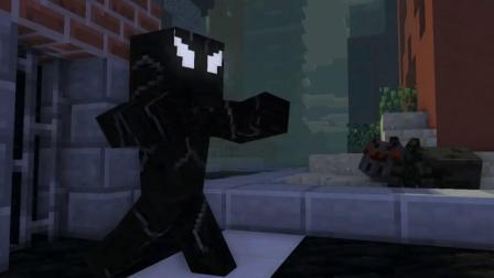 我的世界动画-毒液 vs 怪物学院-CrafterHouse