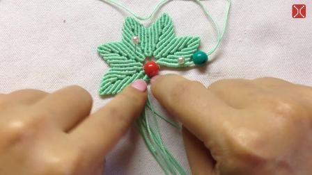 【绳结】叶子项链