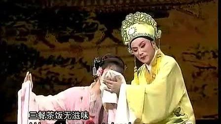 明星版越剧《梁山伯与祝英台》吴凤花 陈飞 王君安 李敏 金静主演